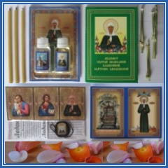 Посылка с лепестками святой Матроны