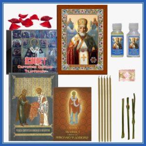 Посылка со святынями святителя Николая Угодника