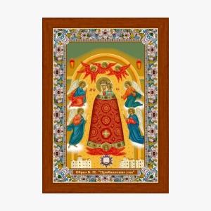 Икона с Поясом Богородицы. Прибавление ума