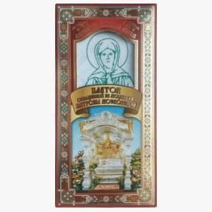 Косынка святой Матроны. Платок