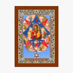 Неопалимая купина. Икона с Поясом Богородицы