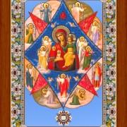 Неопалимая купина. Икона с Поясом Пресвятой Богородицы