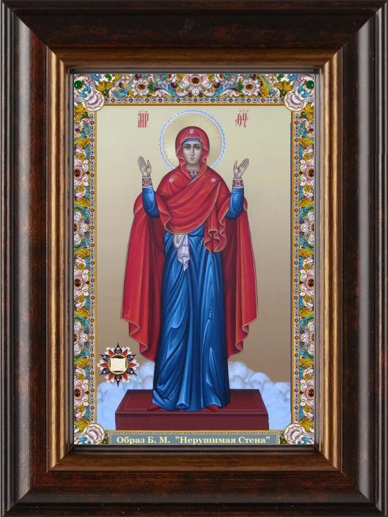 Нерушимая Стена икона Божией Матери
