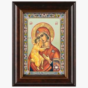 Образ Божией Матери Феодоровская
