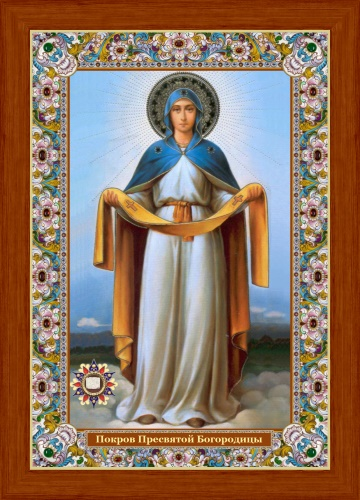 Покров. Икона с Поясом Пресвятой Богородицы