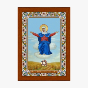 Спорительница хлебов. Икона с Поясом Богородицы