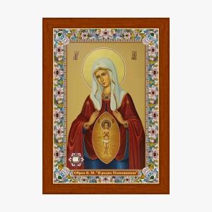 В родах Помощница. Икона с Поясом Богородицы