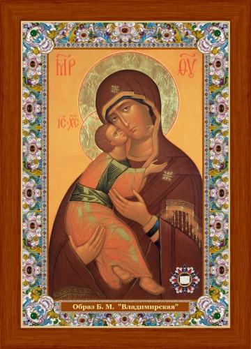 Владимирская. Икона с Поясом Пресвятой Богородицы