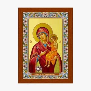 Воспитание. Икона с Поясом Пресвятой Богородицы