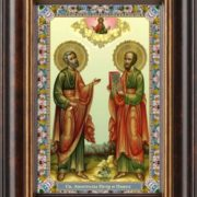 Апостолы Петр и Павел, икона