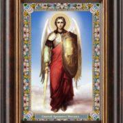 Архистратиг Божий Михаил, Архангел