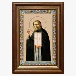 Образ преподобного Серафима Саровского