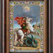 Великомученик Георгий Победоносец, икона