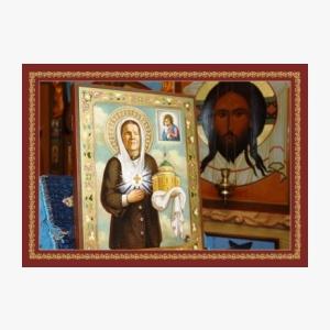 Фотография святой Матроны. Девятая