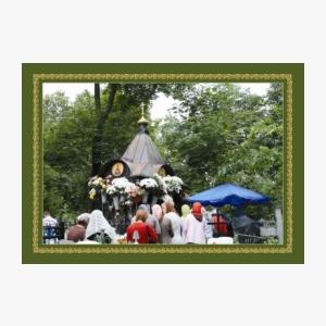 Фотография святой Матроны. Пятая