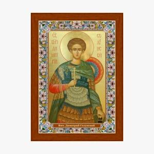 Великомученик Димитрий Солунский, икона