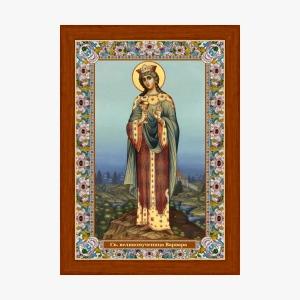 Великомученица Варвара, икона