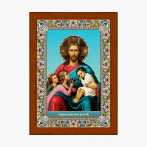 blagoslovenie-detej-hristos-ikona