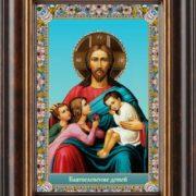 blagoslovenie-detej-iisus-hristos-blagoslovlyaet-ikona-v-kiote