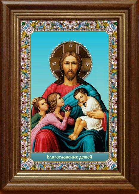 blagoslovenie-detej-iisus-hristos-blagoslovlyaet