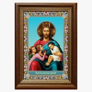 blagoslovenie-detej-iisus-hristos-ikona-v-kiote