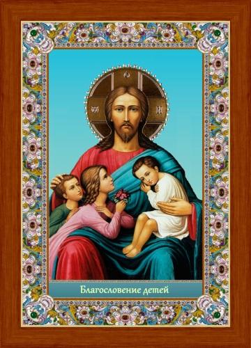 blagoslovenie-detej-ikona