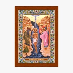 ikona-prazdnichnaya-kreshhenie-gospodne-1