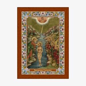 ikona-prazdnichnaya-kreshhenie-gospodne-2