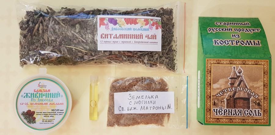 Посылка. Православное здоровье