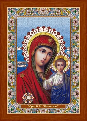 Казанская. Икона с Поясом Пресвятой Богородицы