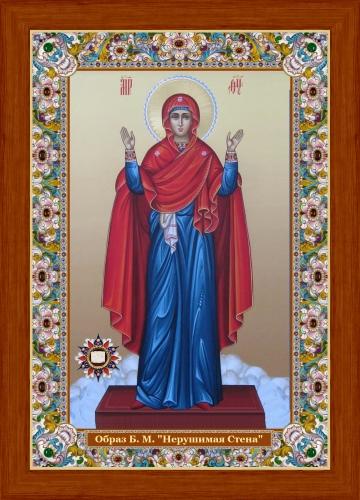 Нерушимая Стена. Икона с Поясом Пресвятой Богородицы
