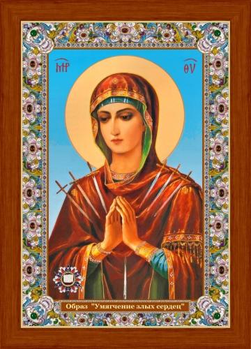 Умягчение злых сердец. Икона с Поясом Пресвятой Богородицы