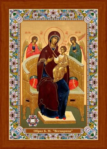Всецарица. Икона с Поясом Пресвятой Богородицы