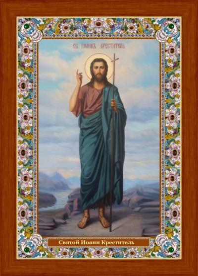 Иоанн Креститель. икона