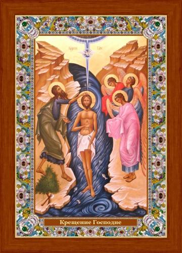 ikona-kreshhenie-gospodne-1