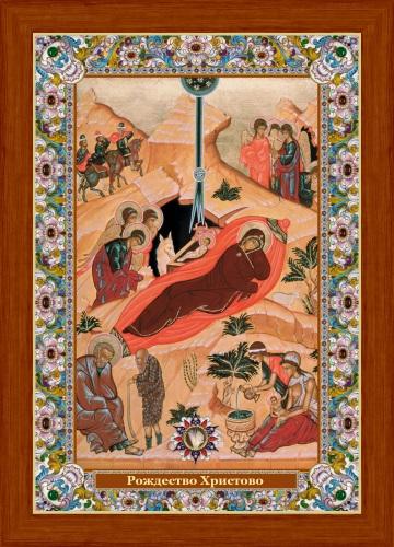 ikona-rozhdestvo-hristovo-1
