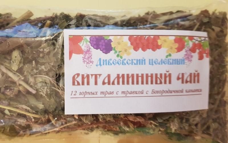 Витаминный целебный чай из монастыря