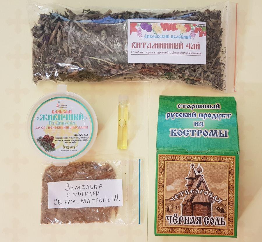 Православное здоровье