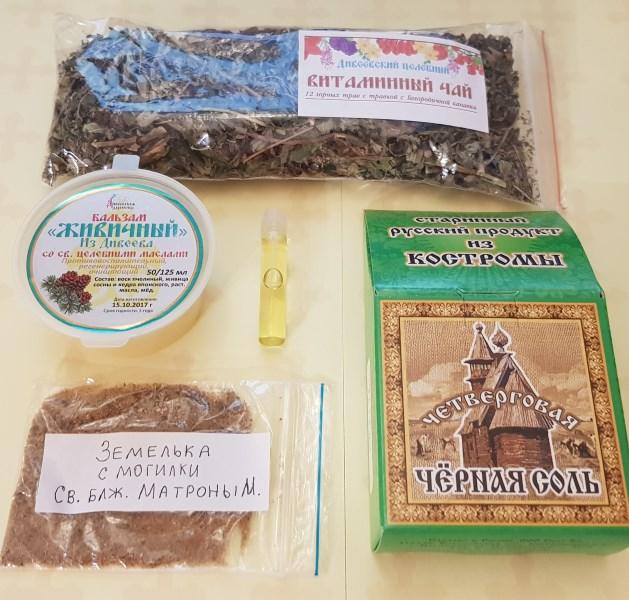 Посылка - Православное здоровье