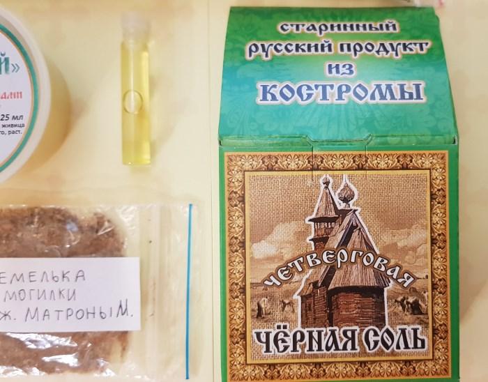Четверговая соль и освященное масло