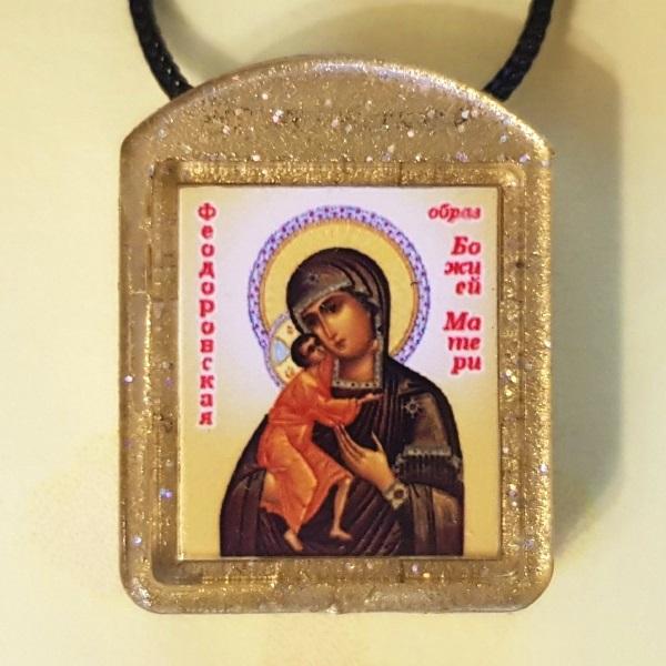 Феодоровская икона Божией Матери. Ладанка