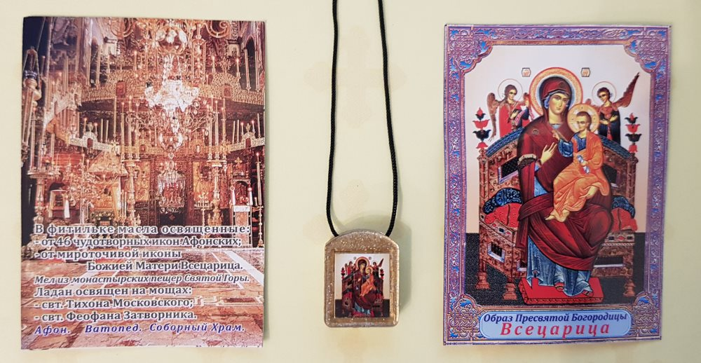 Икона Божией Матери Всецарица - Ладанка