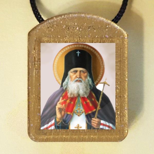 Святитель Лука Крымский - ладанка со святынями