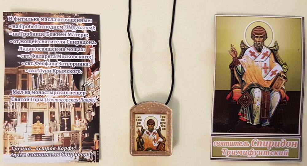 Святитель Спиридон. Ладанка со святынями