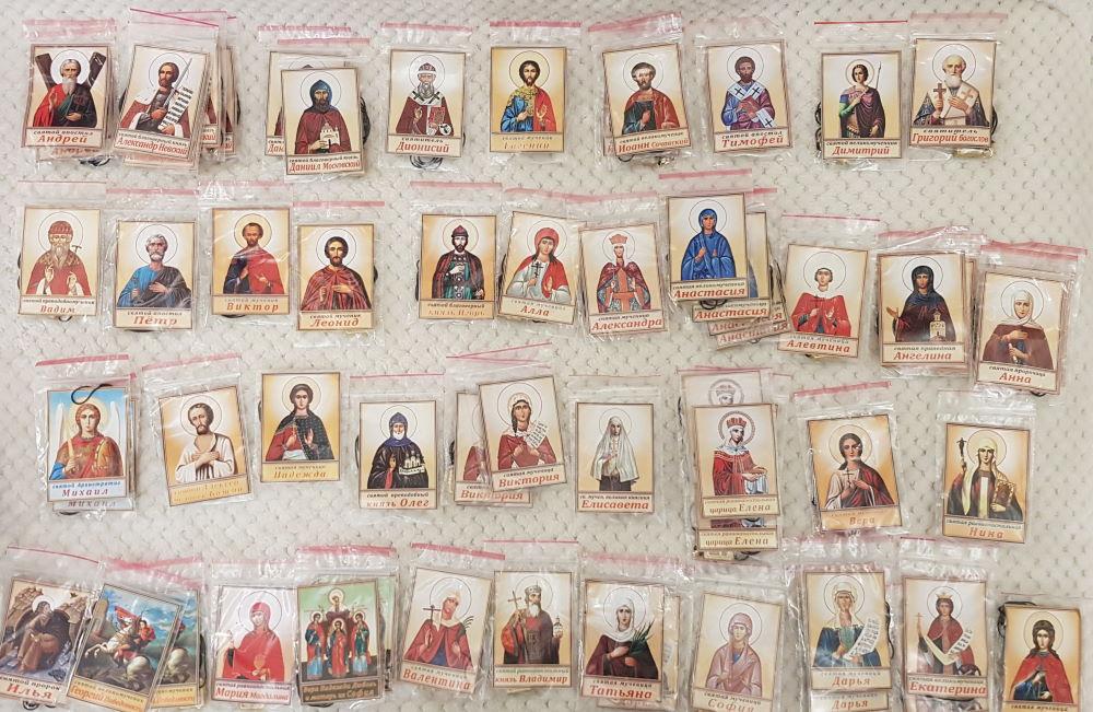 Ладанки с именами святых